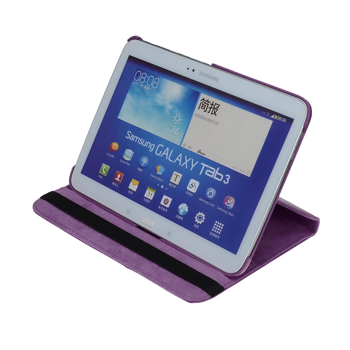360-drehbar-Huelle-Samsung-Tab-E-9-6-Schutz-Cover-Case-Tasche-Etui-Staender-Folie Indexbild 24