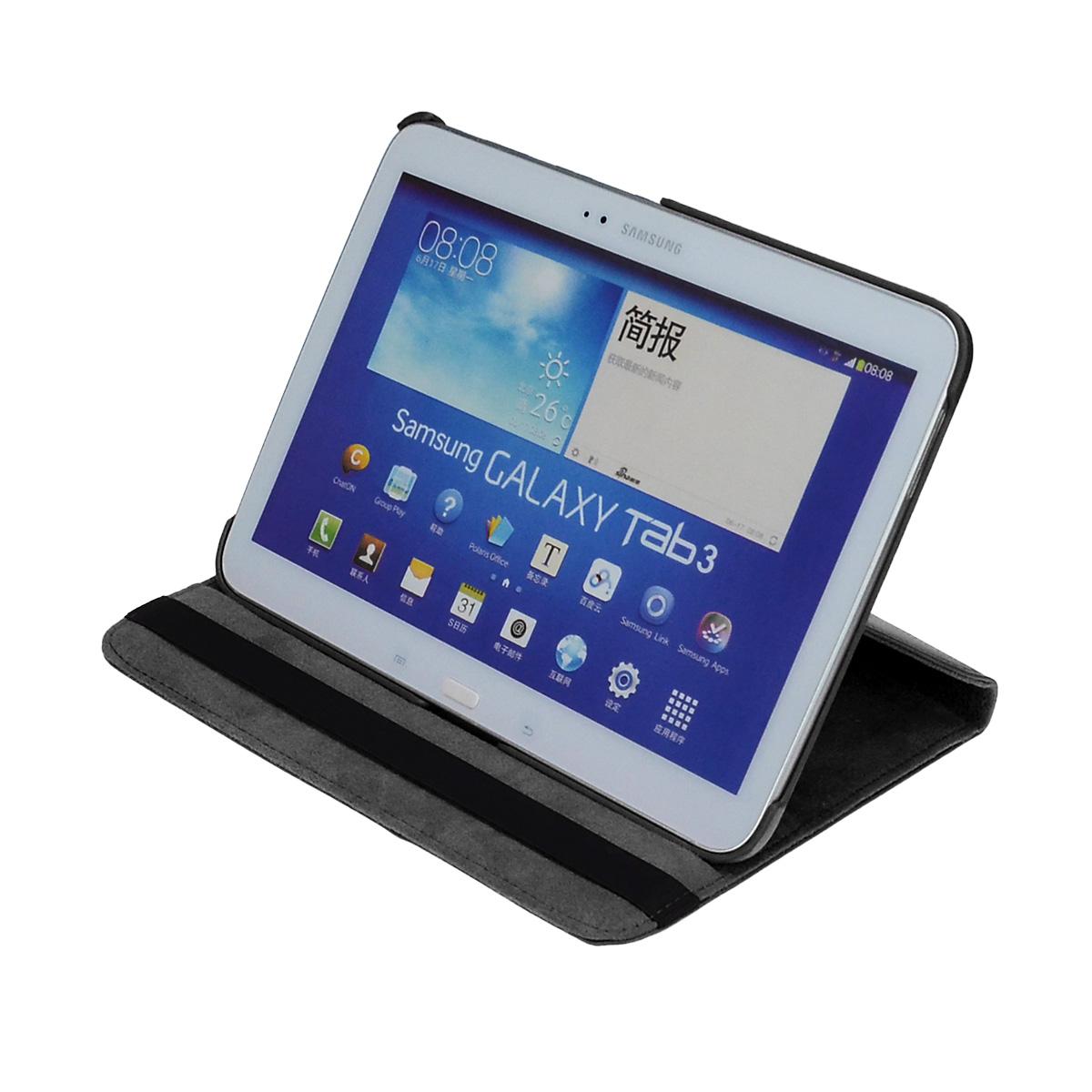 360-drehbar-Huelle-Samsung-Tab-E-9-6-Schutz-Cover-Case-Tasche-Etui-Staender-Folie Indexbild 9